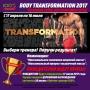 Body transformation 2017